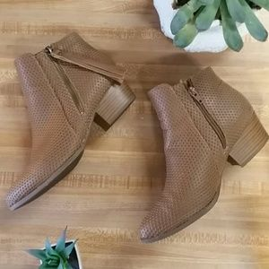 JustFab tan perforated booties size 7